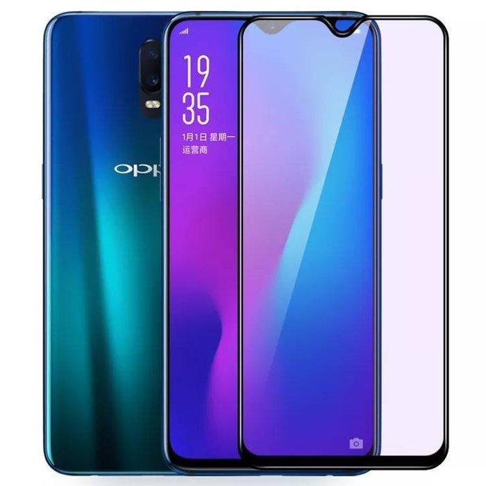 台中手機維修 OPPO AX5/OPPOAX5/6.2吋 滿版鋼化膜 玻璃保護貼 9H硬度防刮保護膜