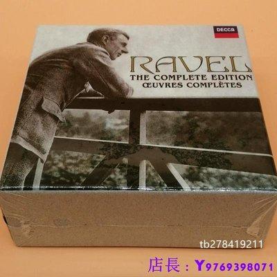 全新CD音樂 拉威爾作品全集14CD 作曲家精華 RAVEL The Complete Edition CD