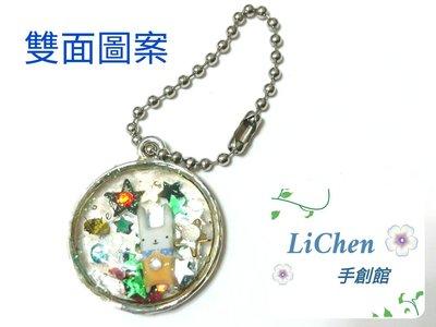 現貨 日本 UV膠 星球之兔 雙面圖案 手創 吊飾 【LiChen手創館】