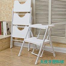 『i-Home』瑞美特梯子家用折疊加厚人字梯移動扶梯室內登高梯爬梯三步梯便攜
