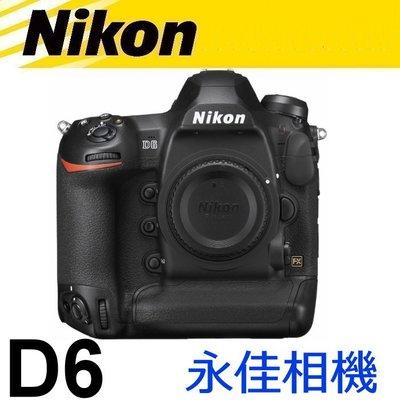 永佳相機_NIKON D6 單眼相機  BODY 單機身 公司貨 現貨中 (1)