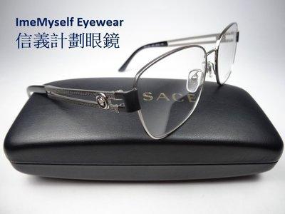 VERSACE 1234 optical spectacles Rx prescription frame