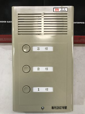 DIY水電材料 明谷對講機/MG-CE門口機3F/電話/明谷/對講機