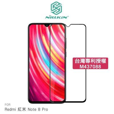 --庫米--NILLKIN Redmi 紅米 Note 8 Pro Amazing CP+PRO 防爆鋼化玻璃貼 滿版