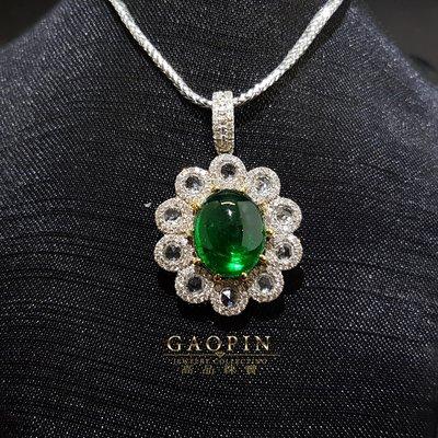 【高品珠寶】4.11克拉微油袓母綠墜子 女墜 #187