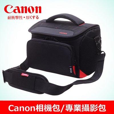 Canon專業攝影包 EOS 單眼相機包 相機包 相機背包 類單眼 側背包 相機袋 RP M50 M6 全幅機 全片幅 台中市