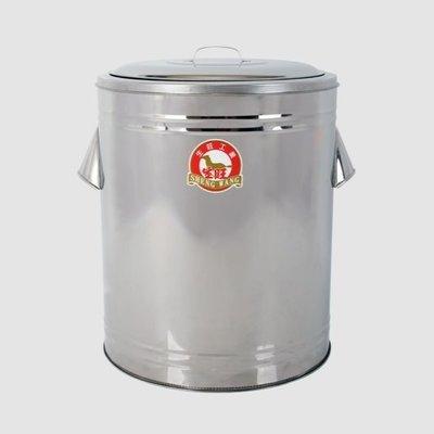 一鑫餐具【生旺不銹鋼保溫桶 40立】保溫茶桶白鐵冰桶保溫冰桶不銹鋼冰桶保熱桶