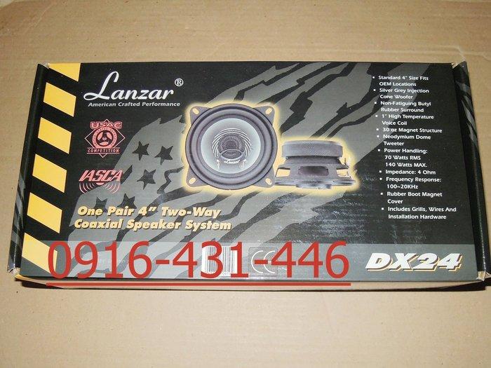 美製 Lanzar DX24 140W 4吋同軸喇叭