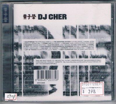 [鑫隆音樂]西洋CD-International DJ Syndicate - Mix2   DJ Cher  (全新)