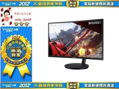 【35年連鎖老店】SAMSUNG C24FG70FQE CFG70電競曲面液晶顯示器有發票/3年保固