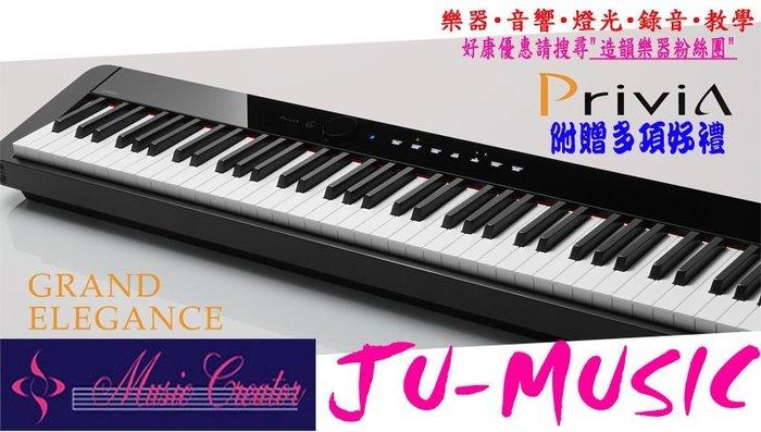 造韻樂器音響- JU-MUSIC - CASIO PX-S1000 數位 電鋼琴 贈琴袋+三音踏板 PXS1000