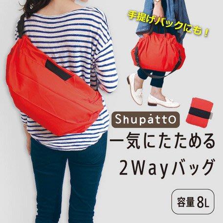 41+代購有現貨 合購免運費 Y拍最低價 日本設計 限定款 Shupatto Spat 單肩包 手提包 兩用2WAY