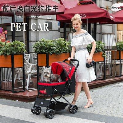 寵物推車狗狗推車寵物推車trolley泰迪避震換向法斗dog外出pet折疊用品。
