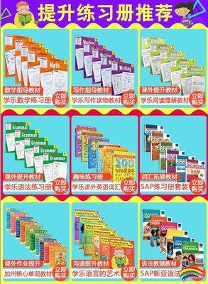 英文原版 Building essential writing skills grade 3 寫作技巧 小學生練習冊 scholastic學樂出版