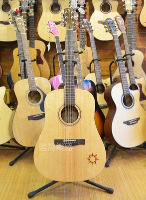 Ayers DS-NW 小太陽 全單板 亮面 木吉他 實木 民謠吉他 高CP值款 搭載奧昇系統 贈好禮 茗詮
