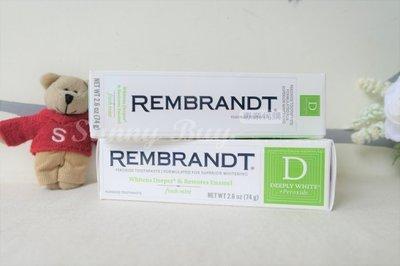 【Sunny Buy】◎現貨◎ 美國 Rembrandt 林布蘭 深層增白牙膏 74g