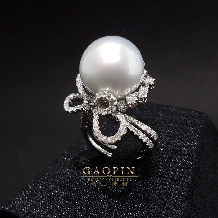 【高品珠寶】14.59mm南洋珍珠戒指 女戒 18K (已售出可訂製) #2726