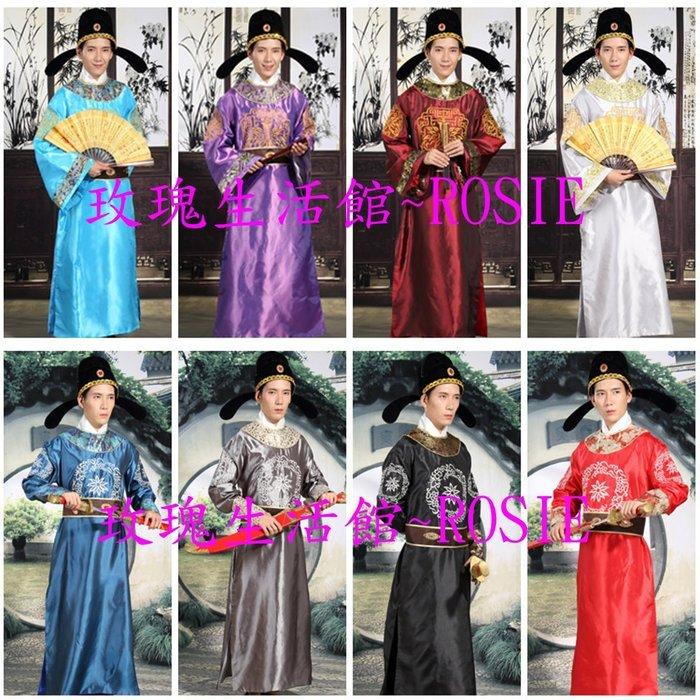 【玫瑰生活館】~ 宋朝狄文官服,元武官服裝,9色,均碼,寬袖,窄袖