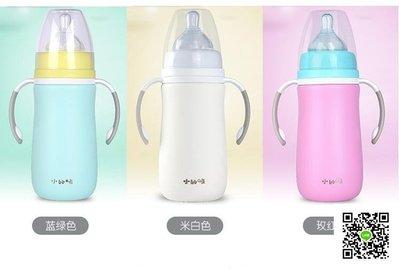 寶寶保溫奶瓶316不銹鋼外出吸管杯新生嬰兒兩用鴨嘴杯