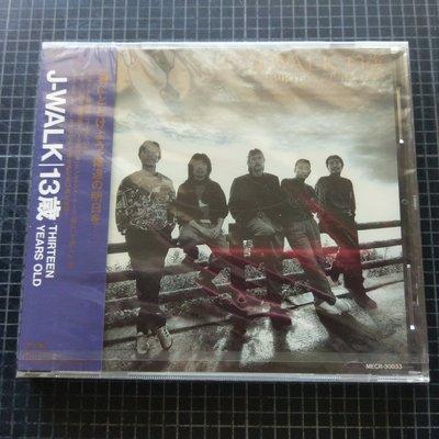 ※藏樂小舖※ (日文CD) J-WALK(Jaywalk)~13歲 (日版/全新未拆)