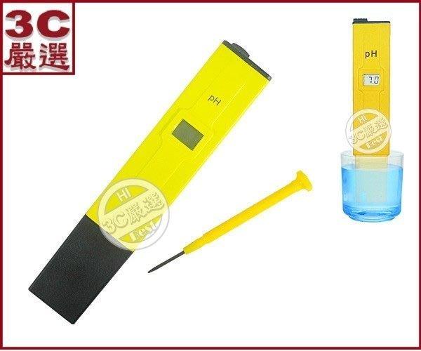 3C嚴選-PH酸鹼測量器 KL-009 酸鹼測試劑 酸鹼 測試器 酸鹼計 酸鹼測試 酸度 測量範圍ph 0.0~14.0
