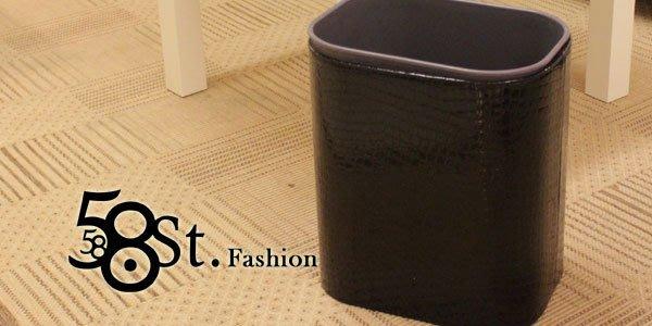 【58街】設計款式「鱷魚紋皮皮革製品廢紙桶、垃圾桶、收納筒」。AF-096