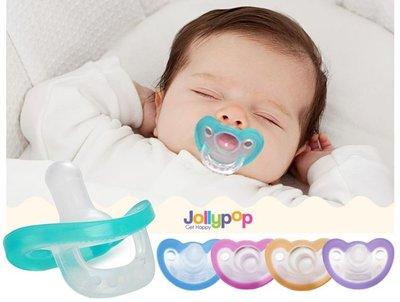 【雷恩的美國小舖】Jollypop 香草奶嘴 安撫奶嘴 新生兒奶嘴 0-3個月 5色可選