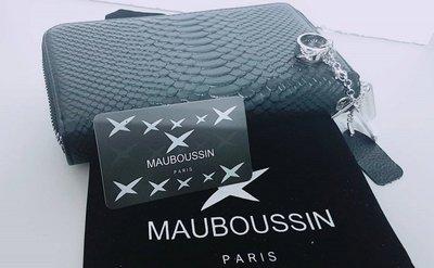 拍家清倉大拍賣-MAUBOUSSIN經典小牛皮長夾-含防塵袋+保證卡+施華洛世奇水晶鑽