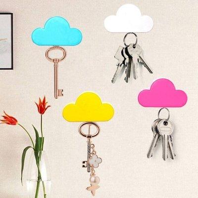 雲朵磁鐵鑰匙扣 創意強力磁鐵吸 鑰匙收納-艾發現