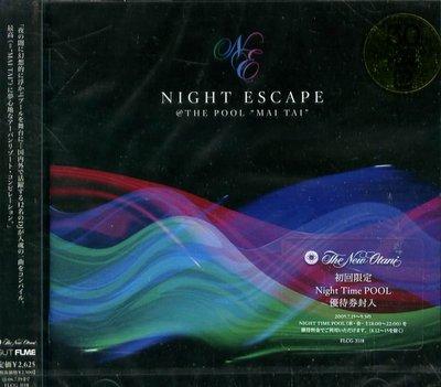 K - Night Escape - THE POOL MAI TAI - 日版 - NEW