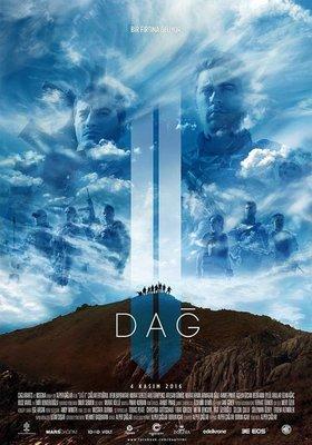 """【藍光電影】山2 The Mountain II 2016 土耳其年度""""反恐""""戰爭動作巨制 豆瓣6.9 133-026"""