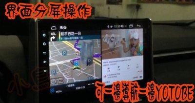 (小鳥的店)豐田 2019-2020 5代 RAV4 音響主機 安卓影音 8核心 保兩年 沿用原廠環景胎壓 CONVOX