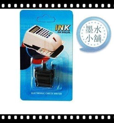 含稅(墨水小舖)3個免運 支票機墨輪 墨球OFFICE TW-868 CORONA CH-280 CH-528