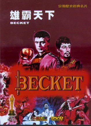 DVD -電影*【雄霸天下 (Becket)】理察波頓+彼得奧圖 主演*經典片*全新未拆*清倉*直購