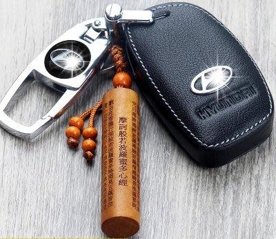 hyundai 現代 ELANTRA TUCSON SANTAFE IX35 高檔真皮鑰匙包 鑰匙保護套