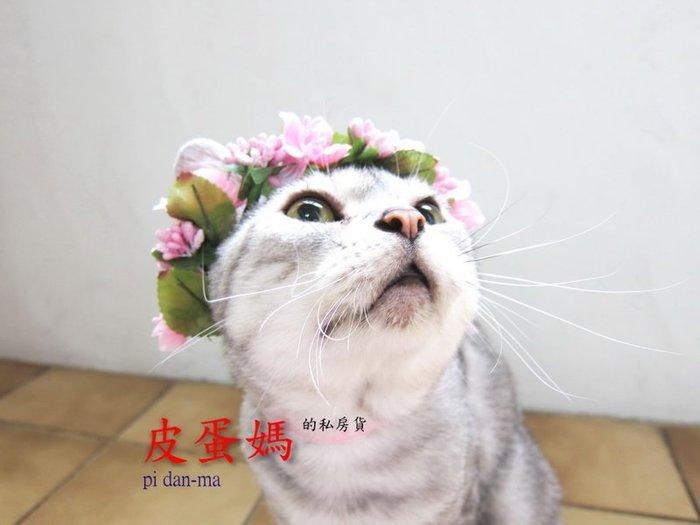 【皮蛋媽的私房貨】DEC0120手工手作 寵物花圈貓花環 婚禮配件裝飾-貓花圈狗項鍊領巾-變身裝.狗狗/貓咪頭飾造型打扮