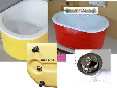 【yapin小舖】壓克力免施工浴缸.獨立式浴缸.古典浴缸.貴妃浴缸.兒童浴缸.座式浴缸