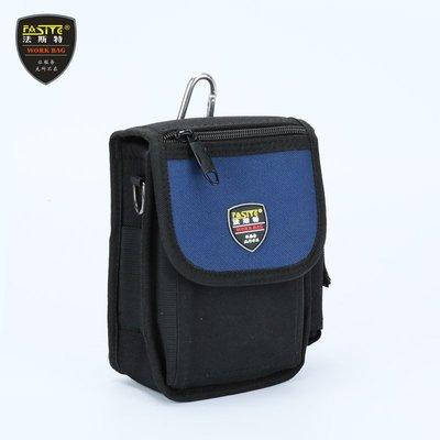 工具包 腰包 小型維修防水黑色腰包 加厚隨身休閑腰掛袋