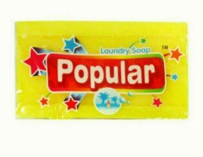 印尼 Popular 去污肥皂/1塊/250g