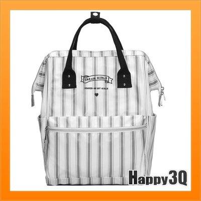 直條紋大容量手提包後背包雙肩包學生書包簡約旅行包-粉/藍/綠/灰【AAA3922】