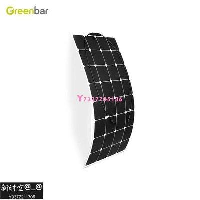 【小葉原創精品】sunpower柔性太陽能板100W etfe層壓太陽能電池板組件solar cellL63