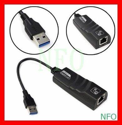 線材 USB 3.0 轉 RJ45 1000M 乙太網路卡 千兆網卡 Gigabit 網路喚醒 遠端遙控 -NFO
