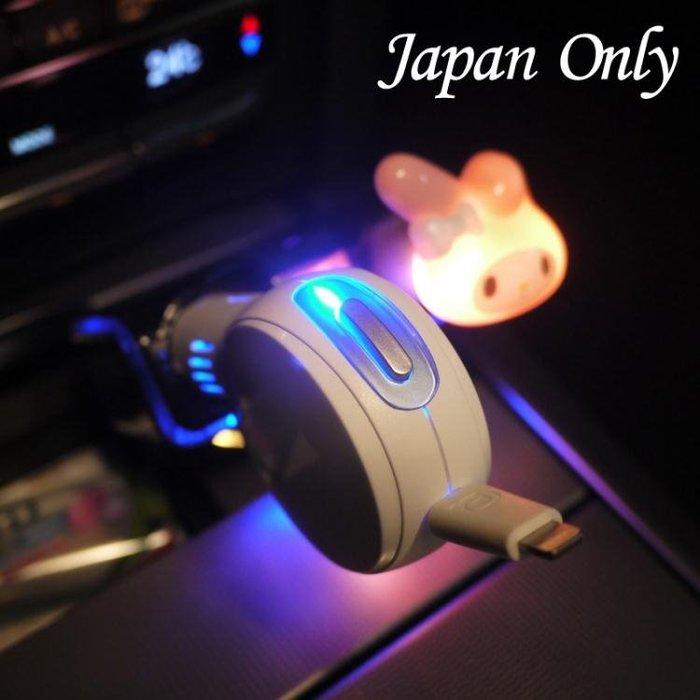 日本原裝汽車蘋果專用車充車用Iphone手機充電器車載快速手機充電  igo