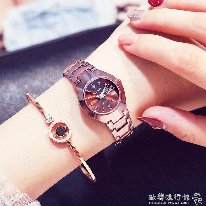 流行女錶  手錶女士學生韓版簡約休閒大氣時尚潮流防水鎢鋼色石英女錶