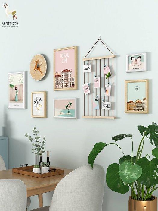 解憂zakka~ 現代簡約照片墻裝飾麻繩夾子客廳臥室房間背景墻相冊相框掛墻組合#相框#照片墻