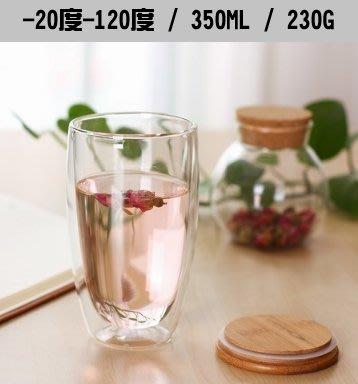 竹蓋雙層玻璃杯 竹蓋 雙層 玻璃杯 附專屬竹蓋 儲物罐 耐熱玻璃杯 透明玻離杯【CF-02B-66129】