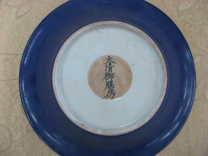 (康熙盛世)(早期收藏瓷盤)f680-- @藍釉大清御膳房瓷盤....2880元起標