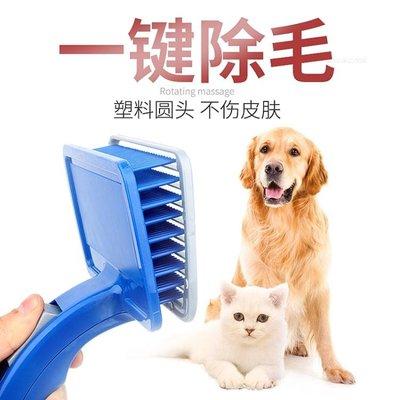 寵物狗狗梳子 大型犬狗毛梳子薩摩耶金毛用品貓咪梳毛刷脫毛梳