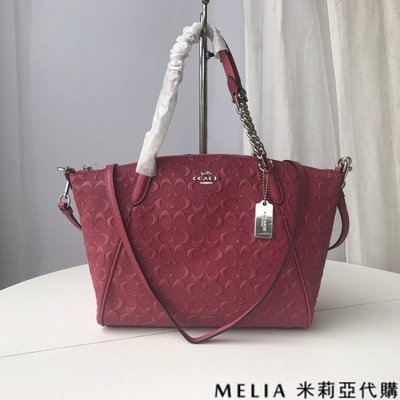 Melia 米莉亞代購 商城特價 數量有限 每日更新 COACH 49317 餃子包 小號 荔枝紋牛皮 浮雕C紋 桃紅色