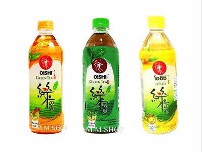 【圓圓商店】泰國🇹🇭OISHI玄米綠茶、蜂蜜檸檬綠茶、無糖綠茶 500ml/瓶